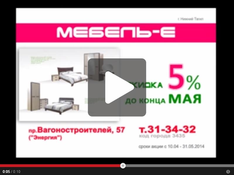 Реклама видео интернет магазин в яндексе всплывает ненужная реклама как удалить